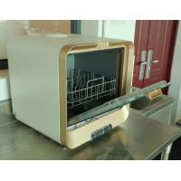 Buy cheap Stable Performance Benchtop Dishwasher , Home Depot Portable Dishwasher from wholesalers