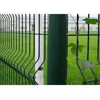 Buy cheap Rot Proof Welded Mesh Fence Strong Wire Fencing For Public Building / Nature Reserves from wholesalers