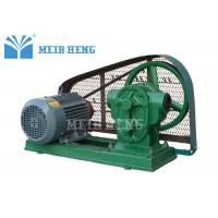 Wholesale Low Speed Oil Fluid Transfer Pump With Electric Motor , Belt Pulley Driven from china suppliers