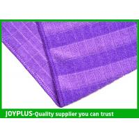 China New professional Kitchen&bathroom Cleaning Cloth ,Purple Microfiber Cloths for Cleaning on sale