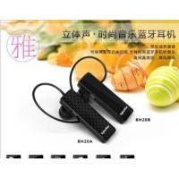 Buy cheap Bluetooth headset BH20 stereo atmosphere appearance of apple and samsung bluetooth headset manufacturers selling from wholesalers