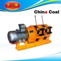 Wholesale Underground Electric Mining Scraper Winch from china suppliers