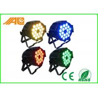 Buy cheap 180W DMX High Power Par Stage Lighting LED Par Can Lights High Brightness from wholesalers