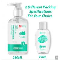Buy cheap 99.9% Alcohol Antibacterial Disposable Hand Sanitizer , Hand Wash Sanitizer Antibacterial Liquid from wholesalers