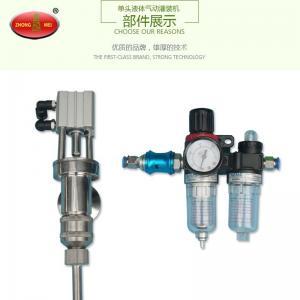 Buy cheap 50-5000ml Single Head Liquid Softdrink Pneumatic Filling Machine table from wholesalers
