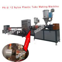 Buy cheap High Pressure Pa Double Wall Reinforced Oil Pipe Extrusion Line product
