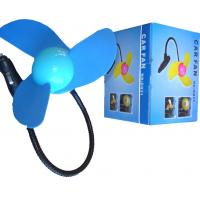 Buy cheap BLUE 12V DC CAR FAN Car cooling FAN FOR interior system cooling fan motor brushes from wholesalers