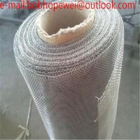 Buy cheap Pure Tungsten Wire Mesh/hot sale Wire Cloth Hard Tungsten Wire Mesh /30mesh Tungsten Wire Mesh/ tungsten wire mesh filte from wholesalers