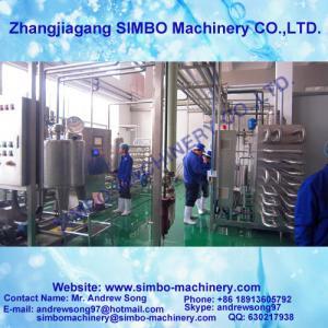 tubular uht sterilizer Manufactures