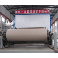 Buy cheap Cardboard Base Paper Making Machine Price Equipment for Making Corrugated Base Paper Craft Test Liner Machine Price from wholesalers