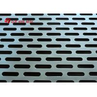 Wholesale Railing Infill Perforated Metal Sheet Wall Cladding Facades Screen Panels from china suppliers