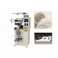 Buy cheap Electronic Commercial Coffee Powder Packing Machine Fully Automatic from wholesalers