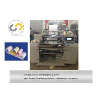 China 3 layers  Automatic ATM POS NCR thermal paper roll slitting rewinding machine on sale