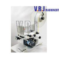 Buy cheap VRJ-BZPMT Semi-automatic Circle Bottle Labeling Machine from wholesalers