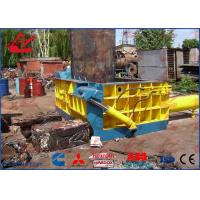 Buy cheap Y83-125 Hydraulic Metal Baler For Scrap Steel Copper Aluminum Tin Cans Customize Accepted from wholesalers