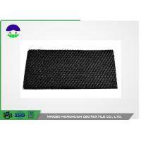 Buy cheap Anti - Acid High Strength Geotextile 665G Easy Installation For Power Plant Project from wholesalers