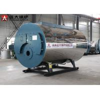 Buy cheap Factory Price 2ton Gas Fire Tube Steam Boiler for Paper Mills Industry from wholesalers