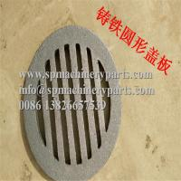 Buy cheap 21 Pipe x 25 1/2 Diameter x 3 Thick light duty round shape ductile iron sewer pite grate for drainage system from wholesalers