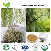 Buy cheap white willow bark for inflammation,White Willow Bark Extract Salicin 15%,Salicin 15% from wholesalers
