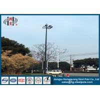 Buy cheap SS400 Octagonal Anti Rust Flood Light Poles With Inner Climbing Ladder For Residential Area Lighting from wholesalers