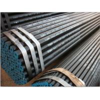 Buy cheap A106 Gr B Carbon Steel Pipes from wholesalers
