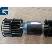 Buy cheap Small Excavator Engine Parts AC Blower Motor Replacement For Volvo EC360 EC460 VOE14576774 from wholesalers