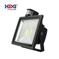 Buy cheap High Lumen Ip65 Led Outside Flood Lights 30w CE ROHS Approved Corrosion from wholesalers