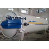 Buy cheap Auto Diameter 2m glass deep-processing laminating autoclave from wholesalers