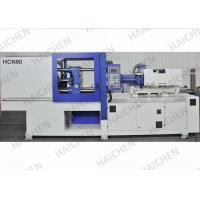 Buy cheap High Speed Clamping Unit Injection Molding Machine With Phase Motor product