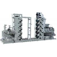 Buy cheap Printing Press from wholesalers