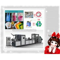 Buy cheap Non Woven Fabrics T shirt Bag Making Machine from wholesalers
