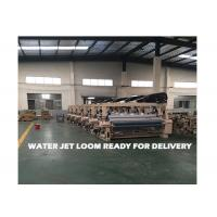 102 Inch Width Energy Saving Water Jet Loom Easy Management Two Color Manufactures