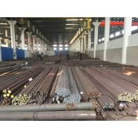 Buy cheap Martensitic AISI 420 Stainless Steel Bars Hot Rolled Annealed Black Surface from wholesalers