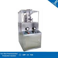 Wholesale ZP-17D Chemical Rotary Tablet Press Machine / Pill Press Machine 20-40 Rpm from china suppliers