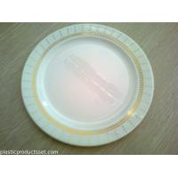 Buy cheap 10.25 inch China like Plate from wholesalers
