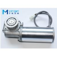 Buy cheap Silent Working Brushless DC Electric Motor For Automatic Sliding Doors from wholesalers