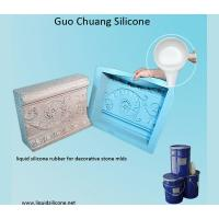 Buy cheap Addition Cure rtv-2 Liquid Silicone Rubber for Concrete & Stone moulds from wholesalers