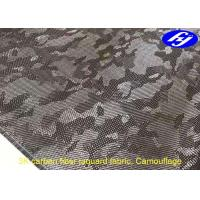 Buy cheap 0.3mm Camouflage Jacquard Fatigues 3K Carbon Fiber Fabric product
