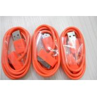 Buy cheap Multicolor USB Cable 2.0 for Iphone4G product