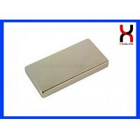 Buy cheap Powerful Rare Earth Magnet Block Rare Earth Neodymium Super Strong Block Magnet from wholesalers