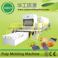 Buy cheap molded fiber paper egg tray making machine from wholesalers