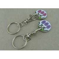 Buy cheap Zinc Alloy Shopping Coin Die Stamped Silver Trolley Token Iron from wholesalers