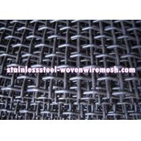 Buy cheap High Tensile Carbon Steel Crimped Wire Mesh With Square Aperture And Round Wire In Sheet from wholesalers