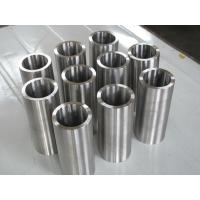 Buy cheap inconel 601 UNS N06601 nickel and chromium alloy tube/pipe from wholesalers