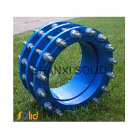 Buy cheap Dismantling Joint Supplier product