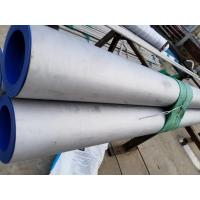 Buy cheap UNS S31803 Duplex 2205 Seamless Stainless Steel Tubing High Heat Conductivity from wholesalers