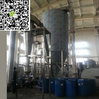 Buy cheap Malto Dextrin Production Line From Sdifferent kinds of refined starch, such as corn starch, wheat starch or cassa from wholesalers