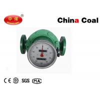 Buy cheap Diesel Oil Pd (positive displacement) Oval Gear Mechanical Flow Meter  Oval Gear Mechanical Flow Meter,Flow Meter,LC F from wholesalers