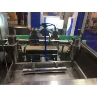 Buy cheap PET Bottle Mineral Water Filling Machine Beverage Filling Plant with 2 Capping Head from wholesalers