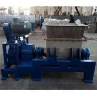 Buy cheap Animal Rendering Plants Dead Poultry Harmless Treatment Waste Recycling from wholesalers